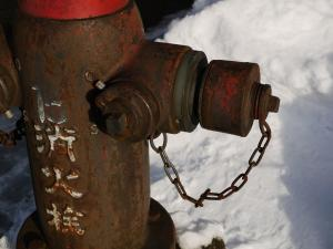 年期が入った消火栓
